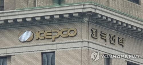 南韓電力公社決定投建印尼爪哇燃煤電站