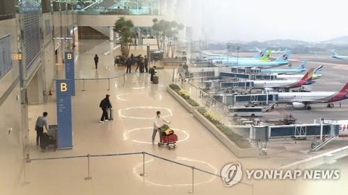南韓至越南和俄羅斯航線將陸續復航