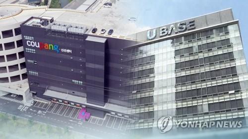 詳訊:南韓新增58例新冠確診病例 累計11402例