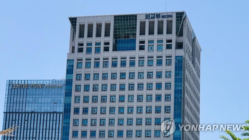 詳訊:韓外交部指示涉性騷擾外交官立即回國