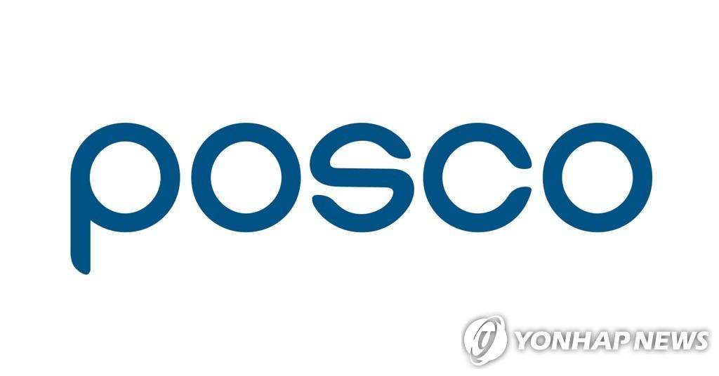 韓鋼鐵商POSCO第二季營業利潤破120億元創新高