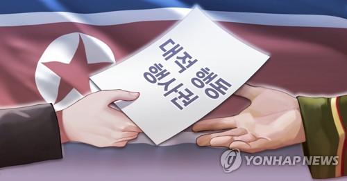 朝軍稱將在韓朝去武裝地區重新部署兵力