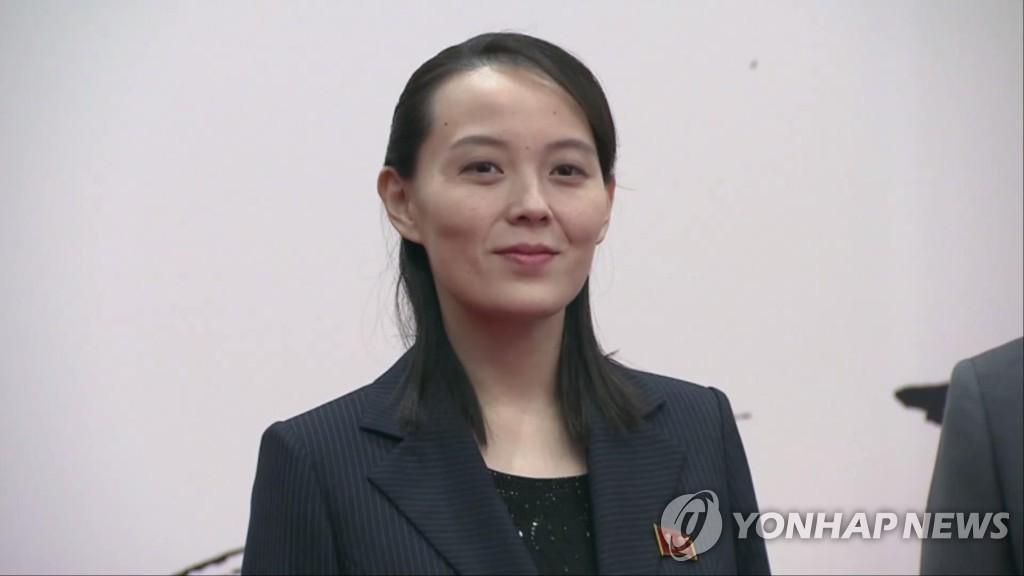 詳訊:金與正譴責文在寅涉朝鮮射彈發言