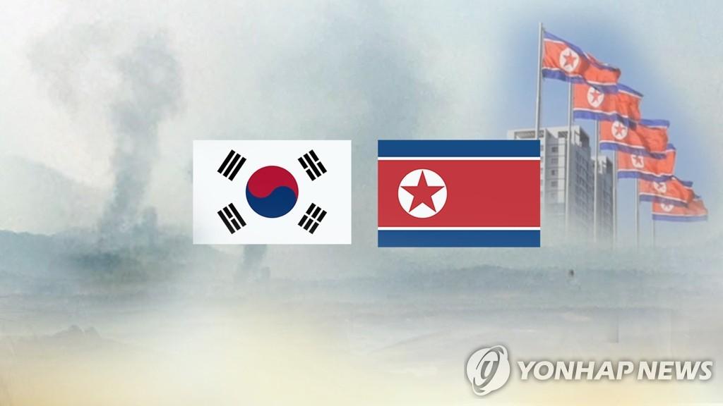 """南韓60多次向朝鮮""""討債""""9億美元無果"""