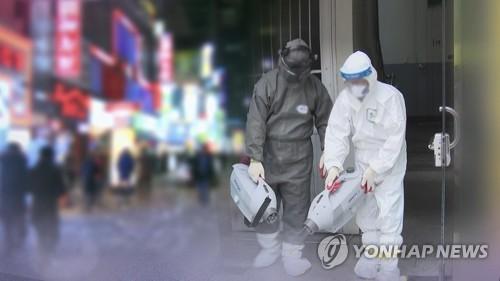 調查:南韓人對疫情恐慌減輕抑鬱加重