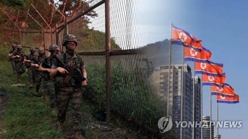 朝媒要求南韓改變反朝態度