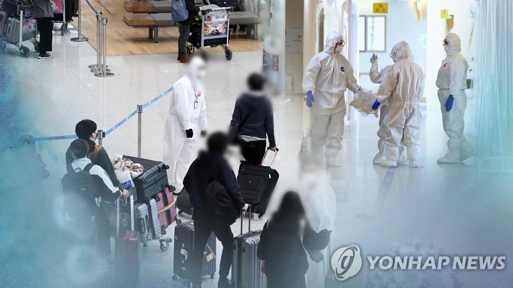 自新冠高風險國入韓外籍人員須出示檢測陰性報告