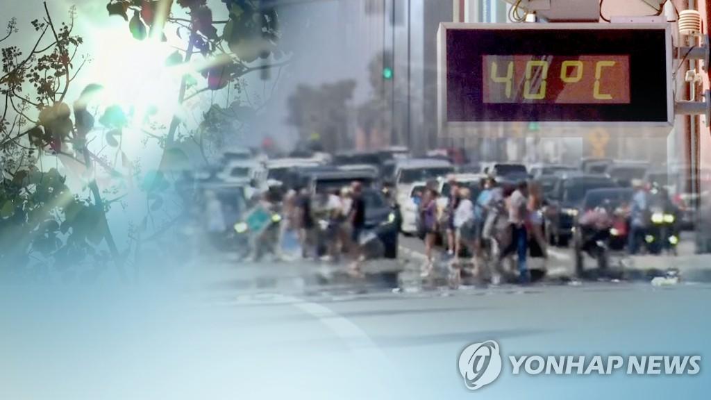 報告:南韓未來10年酷暑天數或因溫室氣體排放增3.5倍