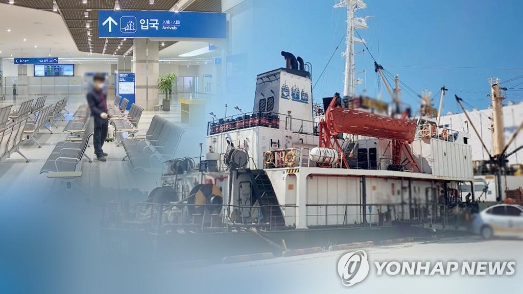 韓釜山港一外籍船1名船員確診感染新冠病毒