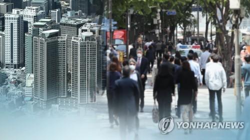 首爾市今年人口減少1.59% 減幅創近5年之最