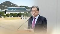 詳訊:韓青瓦臺秘書室長和5名首秘請辭