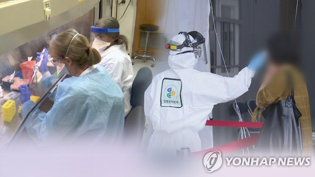 韓防疫部門:無需提升社交距離限制級別