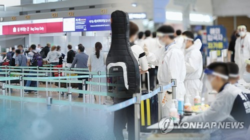 簡訊:南韓從8月10日起解除對鄂入境簽證限制