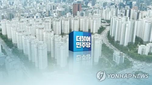詳訊:韓執政黨決定勸退12名疑非法交易房地產議員