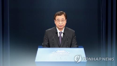 韓日國安首長通電話討論半島局勢