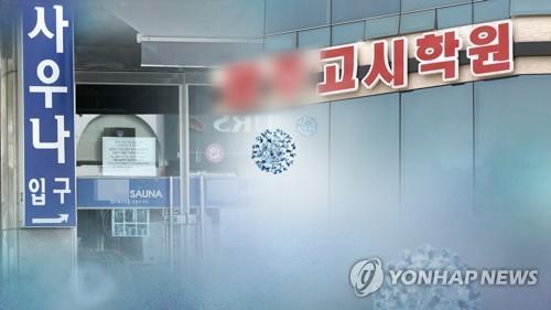 詳訊:南韓新增50例新冠確診病例 累計13293例