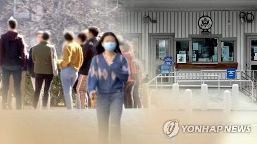 韓外交部對美國留學生新規表憂慮