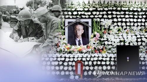 韓已故將軍白善燁明將安葬于國立大田顯忠院