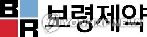 南韓保寧制藥向中國醫藥集團出口潔維樂