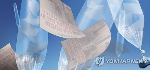 朝鮮警惕反朝傳單隨風流入傳播新冠病毒