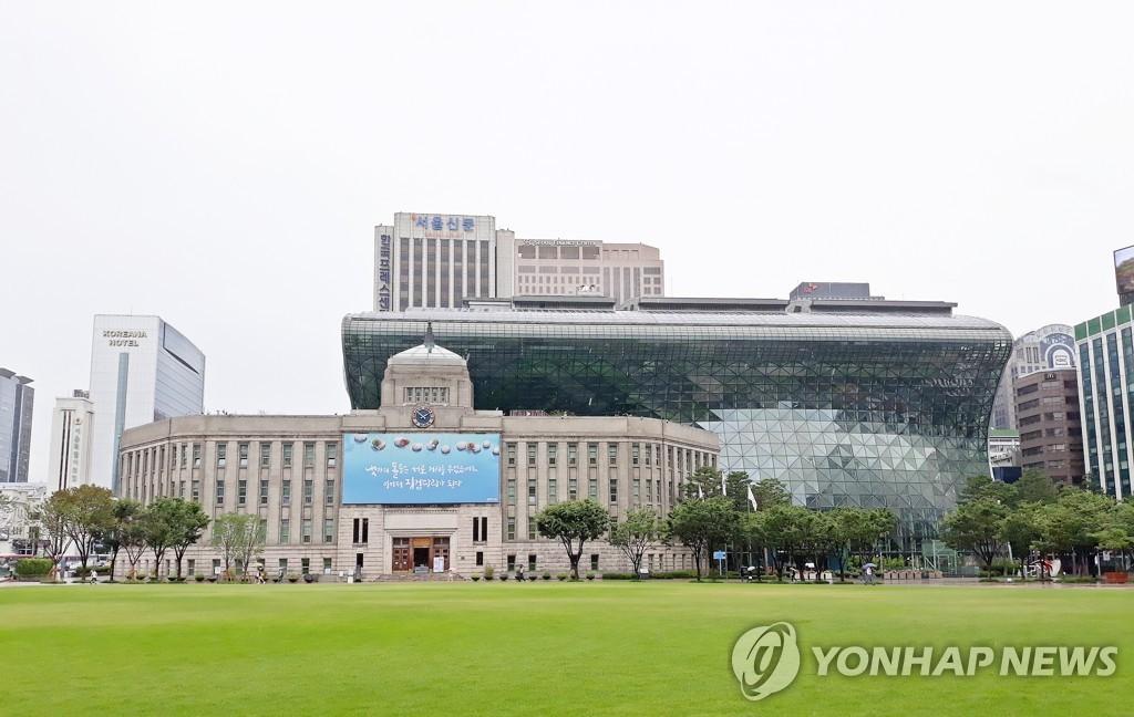 首爾市將向外籍市民發放災害補助