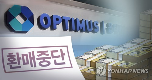 韓基金管理商詐騙案公司代表一審獲刑25年