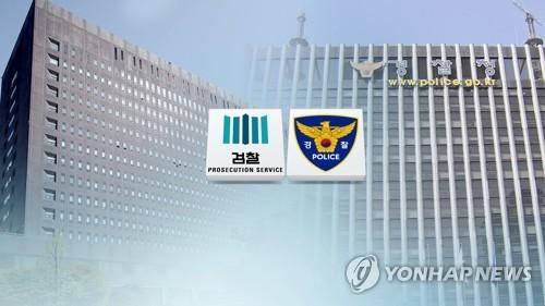 韓檢警偵查權調整方案明年1月施行