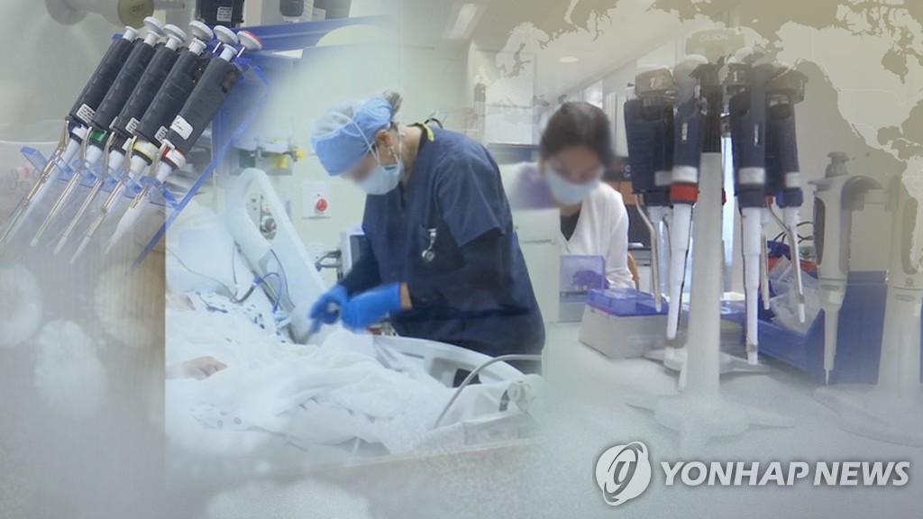 韓政府擬採購3000萬劑新冠疫苗