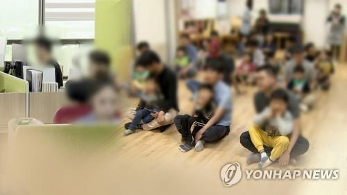 """韓政府打出政策""""組合拳""""應對勞動人口減少"""