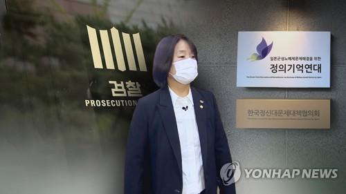韓慰安婦援助團體前任理事長被不捕直訴