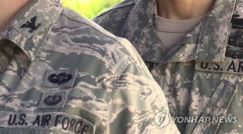美強調完全滿足條件才能向韓移交戰權