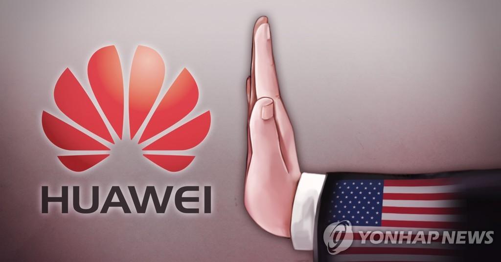 專家:韓企出口涉華為產品難獲美國批准