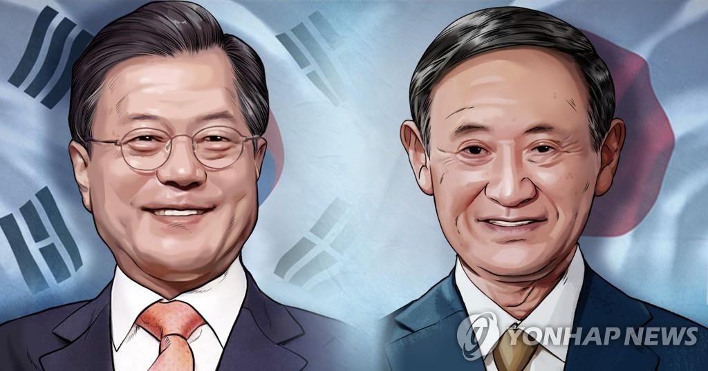 文在寅致函祝賀菅義偉當選日本首相