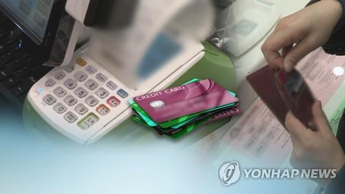 南韓人第三季境外刷卡額環比增15.6%