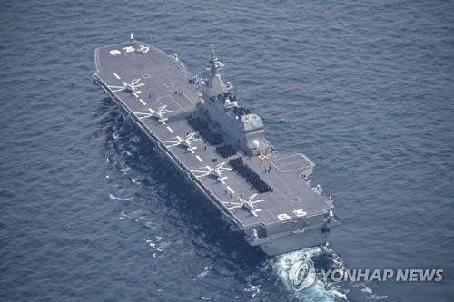 朝鮮譴責日本自衛隊演習計劃