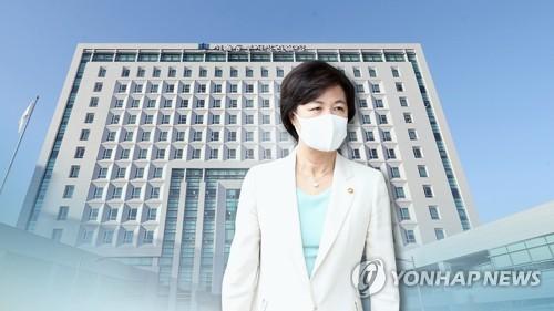 韓檢方認定法務部長之子休假合規不予起訴