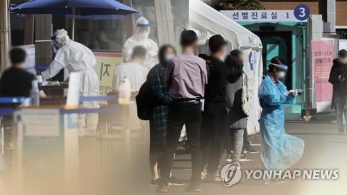 詳訊:南韓新增95例新冠確診病例 累計2.3611萬例