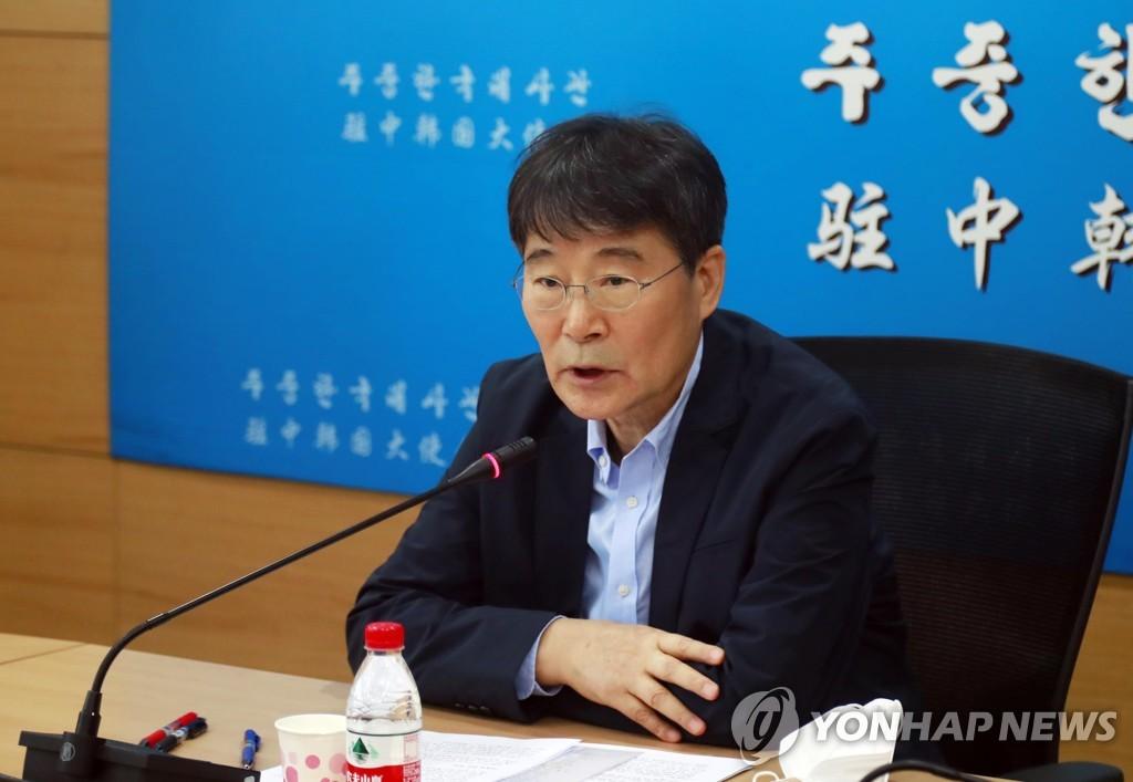 韓駐華大使:謀劃後新冠時代雙邊交流新計劃