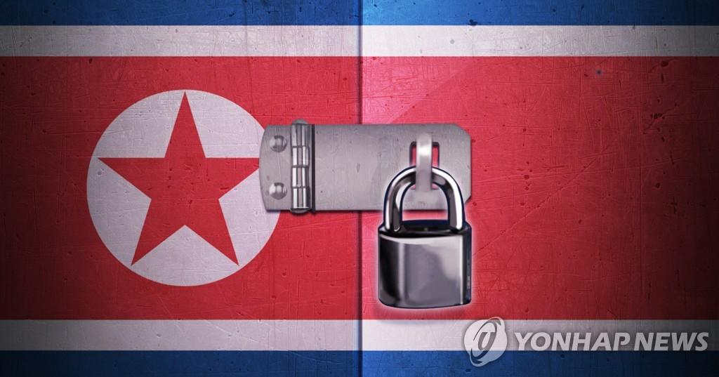 疫情下朝鮮重申拒受外部援助立場