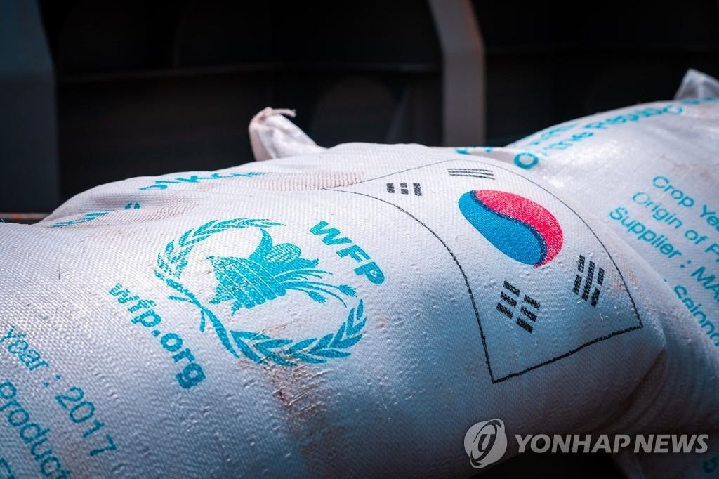 韓擬下月從世糧署收回對朝糧食援助經費