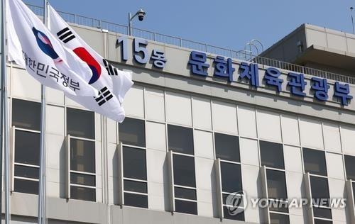 韓中簽署經典著作互譯出版備忘錄