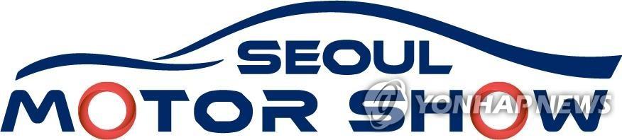 2021首爾國際車展延期至11月底舉行