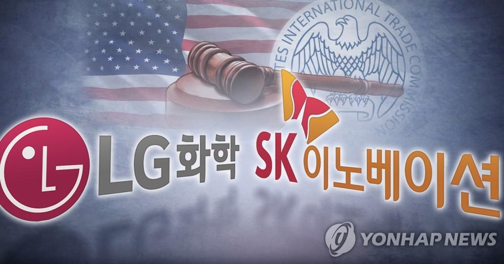 美國際貿易委員會對LG和SK電池訴訟案進行終裁
