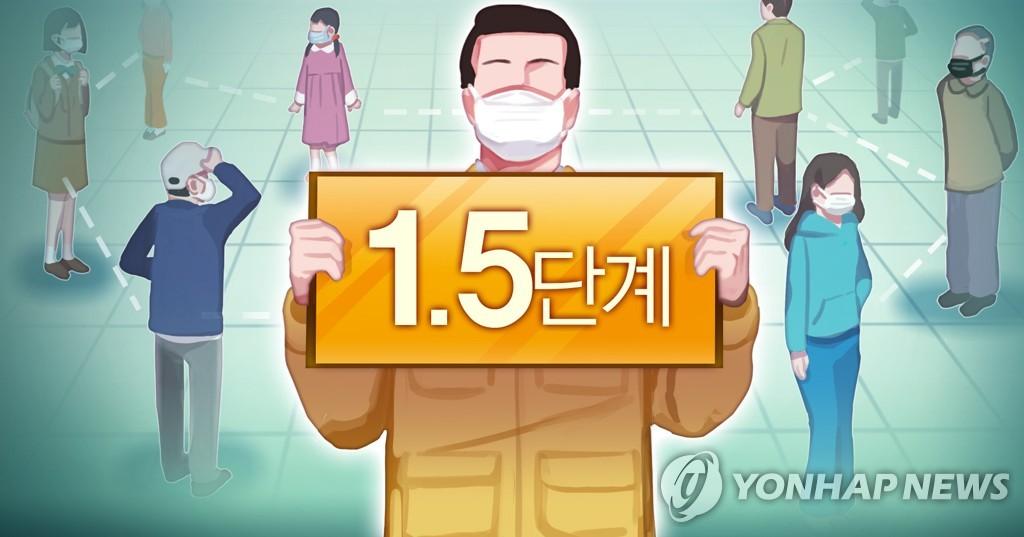 韓政府:疫情防控正面臨緊要關口