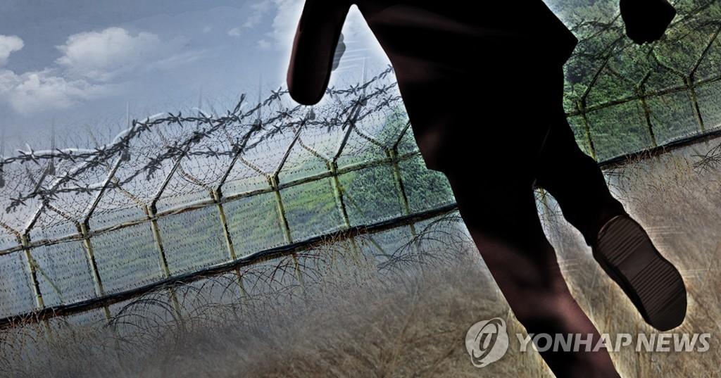 韓軍:投韓朝鮮居民越界時前線警報未響