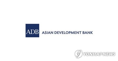 亞行維持南韓2021年經濟增長預期4%不變