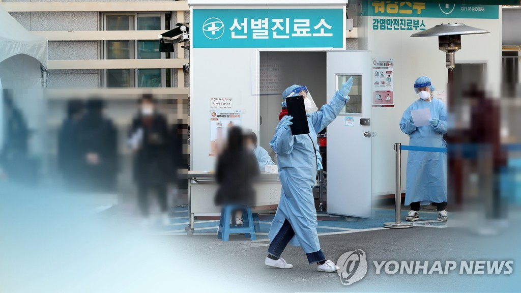 詳訊:南韓新增126例新冠確診病例 累計27553例
