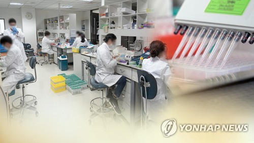 南韓將斥資124億元打造疫苗生產樞紐