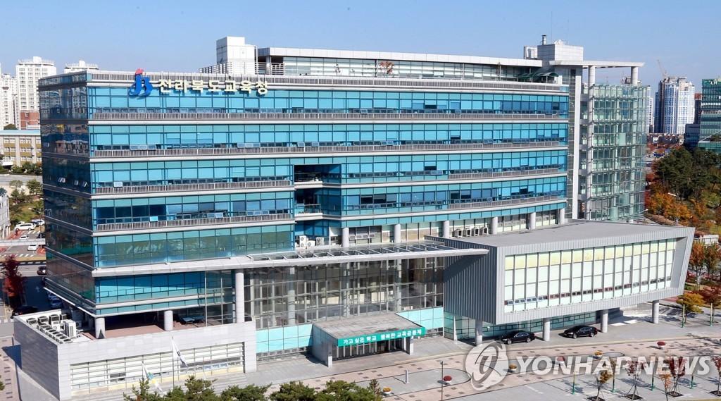 韓中高中生交流活動線上啟動