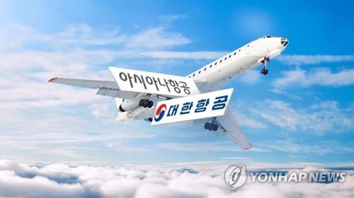 韓法院允許韓進KAL發行新股支援收購韓亞航空